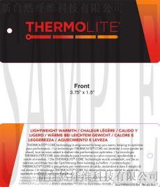 Thermolite棉 授权生产销售商