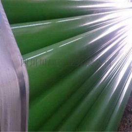 四川涂塑钢管生产厂家10余年 衬塑铝合金复合钢管