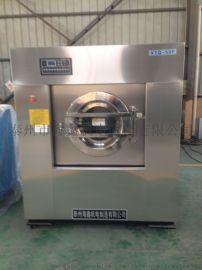 专业生产销售洗涤设备工业洗涤设备洗涤机械
