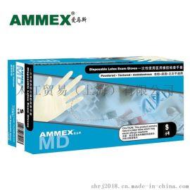 AMMEX爱马斯TLCMD一次性医用手套