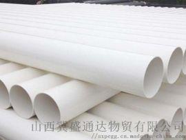 太原PVC排水管315、250、200