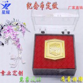 定制金屬紀念幣聚會紀念品周年紀念小禮品紀念章定做