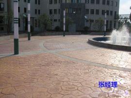 混凝土添加剂——彩色压花地坪