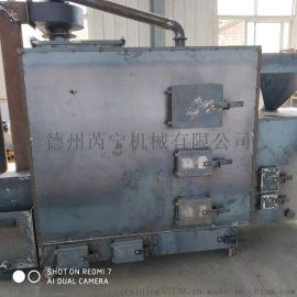 育雏地暖锅炉燃煤采暖炉