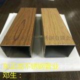 东莞不锈钢木纹方管 304不锈钢彩色方管