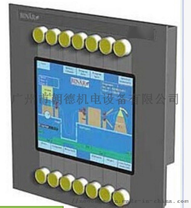 广州市朝德机电 操作屏 OS44  PS44
