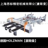 张家港供应CBM-320木工电脑裁板锯