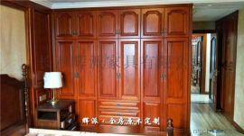 长沙欧式实木家具、实木衣柜、储物柜定做原材料好