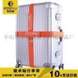 行李箱打包带luggage straps