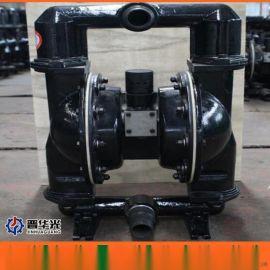 北京崇文区潜水泵自吸泵杂质泵屏蔽泵双向气动隔膜泵煤矿专用