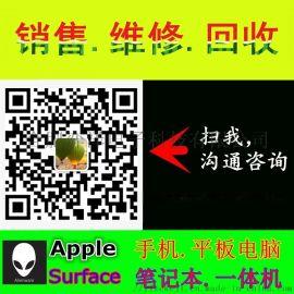 合肥弈澤微軟筆記本維修 Surface筆記本維修