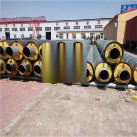 南通 鑫龙日升 高密度聚乙烯保温管DN350/377 聚氨酯热水采暖城镇供暖保温管道