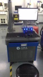 中山塑胶打码雕刻激光机/灯泡球编码刻字激光镭雕机