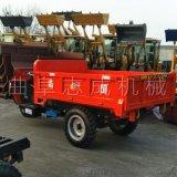 22马力三轮装卸车 农用柴油三轮车