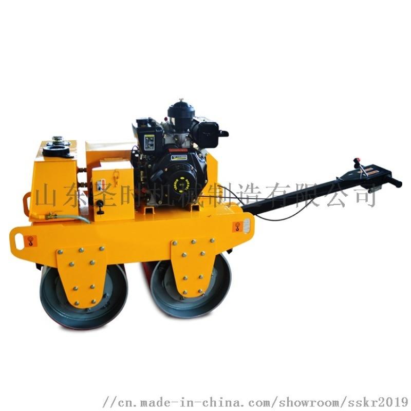 双轮手扶压路机 微型手扶压路机 农用小型压路机