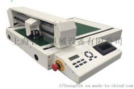 上海香宝XB-588 数码图文  数字模切机( 2代产品)
