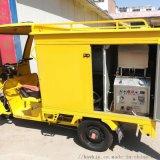 WK移动蒸汽洗车机 高温高压车载大容量多功能洗车机