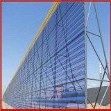 瀋陽防風網廠家 防風抑塵網衝孔網 興來港口擋風牆