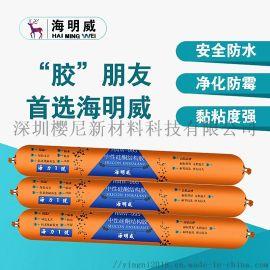 防黴防水995結構膠廠家直銷全國加盟
