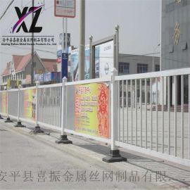 道路护栏厂家、市政护栏直销厂家、公路护栏供应厂家