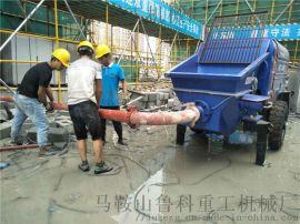 细石混凝土泵施工中有这些注意事项要知道