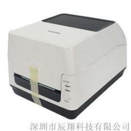 东芝打印机B-FV4T桌面打印机