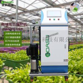 施肥机生产厂家 农业示范温室用智能水肥一体化设备