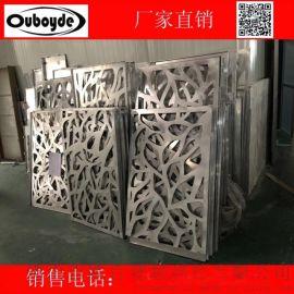 广东铝单板厂家 欧百得铝单板报价