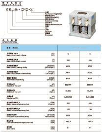ckj20-1250/1140真空接触器