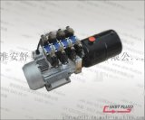 220V2.2KW,6升油箱4組雙作用液壓動力單元