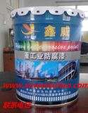 鄭州鑫威環氧磷酸鋅底漆廠家