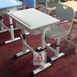 中空台面中空胶板可升降塑料课桌椅 **可调节升降学生课桌椅