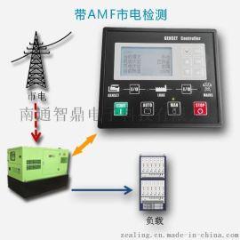 GCU5020带市电检测万用柴油汽油燃气智能发电机组发动机控制器