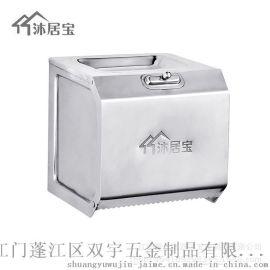 纸巾收纳盒 现代简约不锈钢卫浴纸巾架方形厕纸架纸巾筒