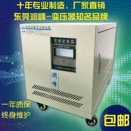 进口加工中心配套三相隔离变压器25KVA干式隔离变压器380v转变220v