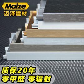 迈泽建材铝合金踢脚线地脚线拉丝金属装饰线板