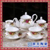 家用型陶瓷咖啡具 时尚居家陶瓷咖啡具套装