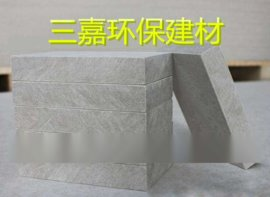 南京高强水泥纤维板专业生产厂家现货批发销售接受全国订单