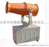 工地除尘环保雾炮机 远程风送移动高效率雾炮机