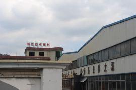 浙江迈卓建材供应PVC落水系统18368175541