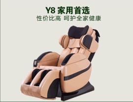 苏州春天印象诚招益阳市零重力家用电动按摩椅经销代理
