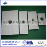 山东淄博定制92氧化铝耐磨陶瓷衬板、氧化铝衬板