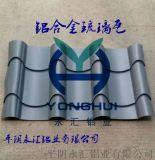 永汇铝业生产铝质仿古仿竹琉璃瓦