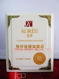 宣城木质奖牌 宣城木质授权牌制作 金箔奖牌制作 不锈钢奖牌