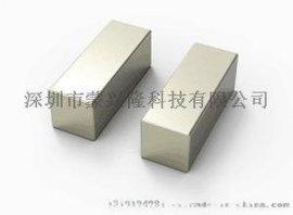 稀土永磁王 钕铁硼 强力磁铁 强磁 吸铁石 长方形F80*20*10mm