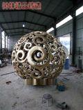 玲珑球定制 铸铜风水球价格
