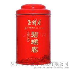 洞庭山碧螺春绿茶叶铁罐 苏州茶叶马口铁包装盒