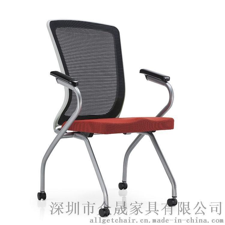 品牌多功能会议四脚学习洽谈培训座椅批发厂家