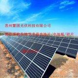 太光伏组件回收 回收组件阳能组件回收公司