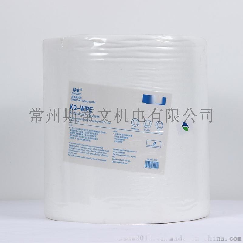 高品质康奇邦拭擦拭布B-18干净卫生清洁 吸水吸油不伤器具柔软布
